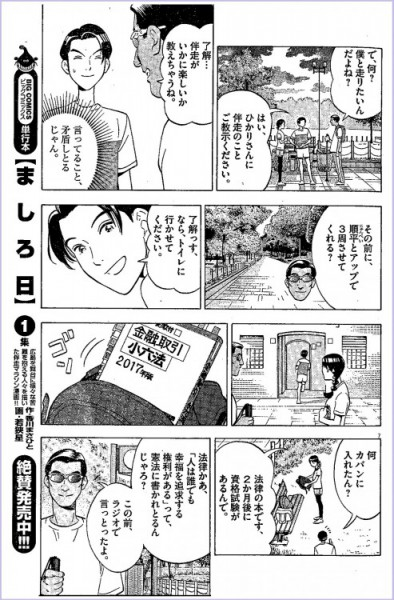3page171210